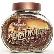 Кофе растворимый Ambassador Platinum (Амбассадор Платинум)