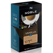 Кофе в капсулах Noble Vanilla (Ваниль), упаковка 10 капсул по 5 гр