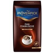 Кофе молотый Movenpick Der Himmlische (Мовенпик Химлиш), 500 г