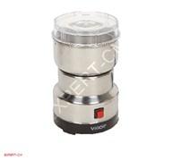 Кофемолка Vigor HX-3434