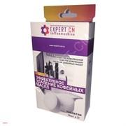 Таблетки EXPERT-CM для чистки кофемашин от кофейных масел 10 таб. по 2г.