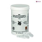 Чистящее средство для кофемашины WMF таблетки 1,3 гр