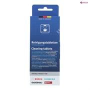 Таблетки для удаления кофейных масел Bosch 10 x 2,2 г