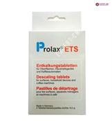Таблетки для декальцинации кофемашин Prolax 4шт. для кофемашин Jura, Saeco, Delonghi, Bosch