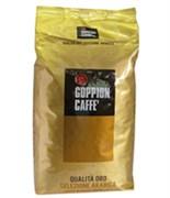 Кофе в зернах Goppion Qualita Oro 500гр