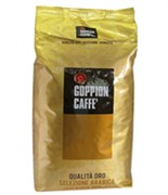 Кофе в зернах Goppion Qualita Oro