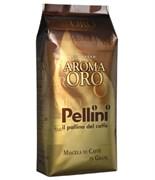 Кофе в зернах Pellini ORO