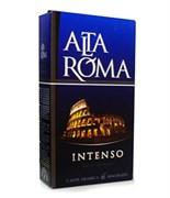 Кофе молотый  Alta Roma Intenso 250гр