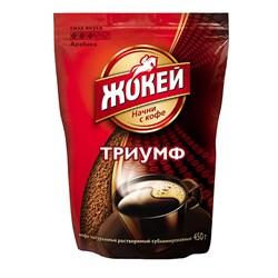 Кофе растворимый Jockey (Жокей) Триумф, 450 г - фото 12392