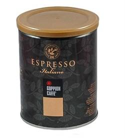 "Кофе молотый  Goppion Caffe' ""Espresso italiano CSC"" 250гр - фото 12420"