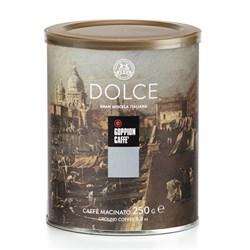 Кофе молотый Гоппион Dolce , 250 гр - фото 12425