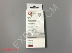 Таблетки для удаления кофейных масел Bosch - фото 4703