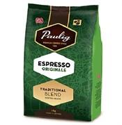 Кофе в зернах Paulig Espresso Originale (Паулиг Эспрессо Оригина
