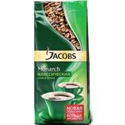 Кофе в зернах Jacobs Monarch Классический 230 гр. вакуумная упак