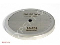 Сито группы RANCILIO/PROMAC I.M.S d 57 мм