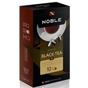 Кофе в капсулах Noble Black Tea (Черный чай), упаковка 10 капсул по 3 гр