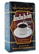 Кофе молотый Santo Domingo Induban Gourmet (Санто Доминго Индубан Гурмет), 250 г