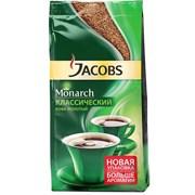 Кофе молотый Jacobs Monarch Классический 230 гр