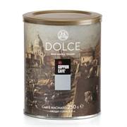 Кофе молотый Гоппион Dolce , 250 гр
