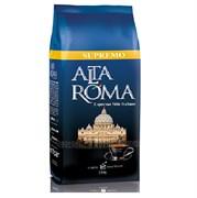 Alta Roma Supremo (Альта Рома Супремо), кофе молотый (250г)