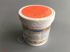 Таблетки для чистки кофемашин от кофейных масел 200шт