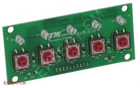 Кнопочная панель управления 5 кнопок MCE NEW START