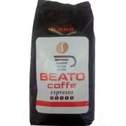 Кофе в зернах Beato D'Oro (1кг), вакуумная упаковка