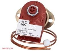 Термостат защитный RANCILIO/PROMAC 165⁰С, 2х пол., 16А, Ø2мм L47