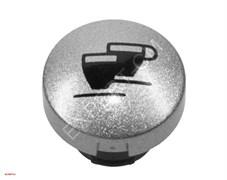 Кнопка двойного эспрессо в серебре матовая для Jura Impressa X7