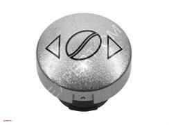 Кнопка зерна в серебре матовая для Jura Impressa X7