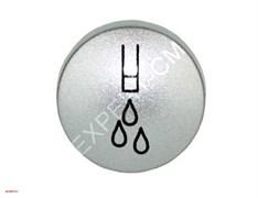 Кнопка воды в серебре матовая для Jura Impressa X7