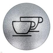 Кнопка двойного американо в серебре матовая для Jura Impressa X7