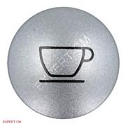 Кнопка американо в серебре матовая для Jura Impressa X7