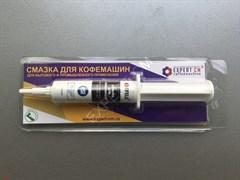 Смазка силиконовая пищевая Expert-CM 10 грамм