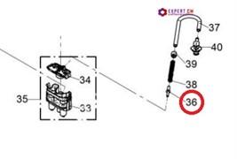 Штуцер - наконечник WMF/Schaerer 1.6 мм. коричневый