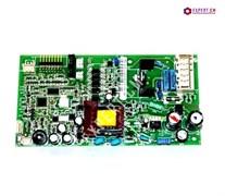 Плата управления Lavazza LB 1100