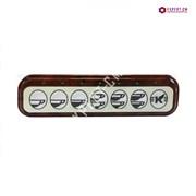 Кнопочная коричневая панель управления ELEKTRA 7 кнопок