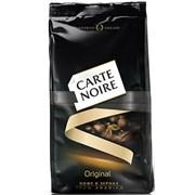 Кофе в зернах Carte Noire Original (Карт Нуар Ориджинал), 800 гр