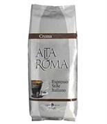 Кофе в зернах Alta Roma Crema