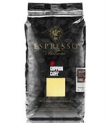 """Кофе в зернах Goppion """"Espresso italiano CSC"""""""
